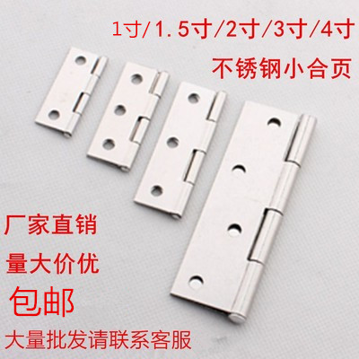 A small flat open door hinge 1.5 inch /2 inch /2.5 inch /3 inch /4 inch stainless steel hinge box