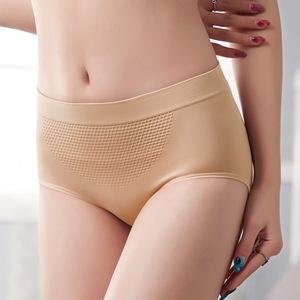 内裤女日本蜂巢暖宫少女中腰提臀翘臀无痕纯棉裆收腹抗菌性感三角