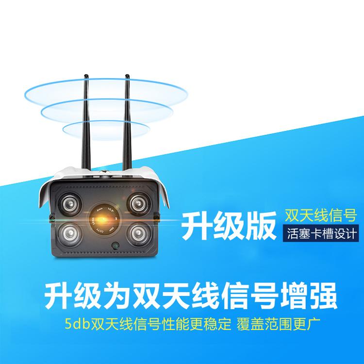كاميرات المراقبة اللاسلكية في الهواء الطلق آلة الكاميرا الذكية واي فاي شبكة رصد عن بعد الكروت المنزلية