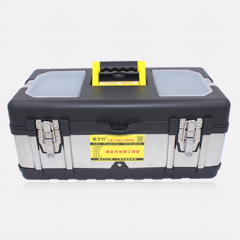 Famiglia di Acciaio inossidabile in una scatola di Plastica di dimensioni Medie Grandi Parti di Auto, Multi - funzione Hardware degli attrezzi di ferro