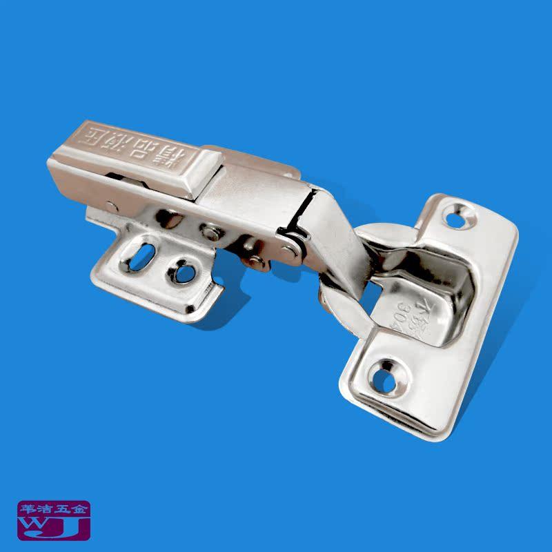 Genuine 304 stainless steel damping hydraulic buffering hinge detachable cabinet wardrobe door hinge cover half plane pipe