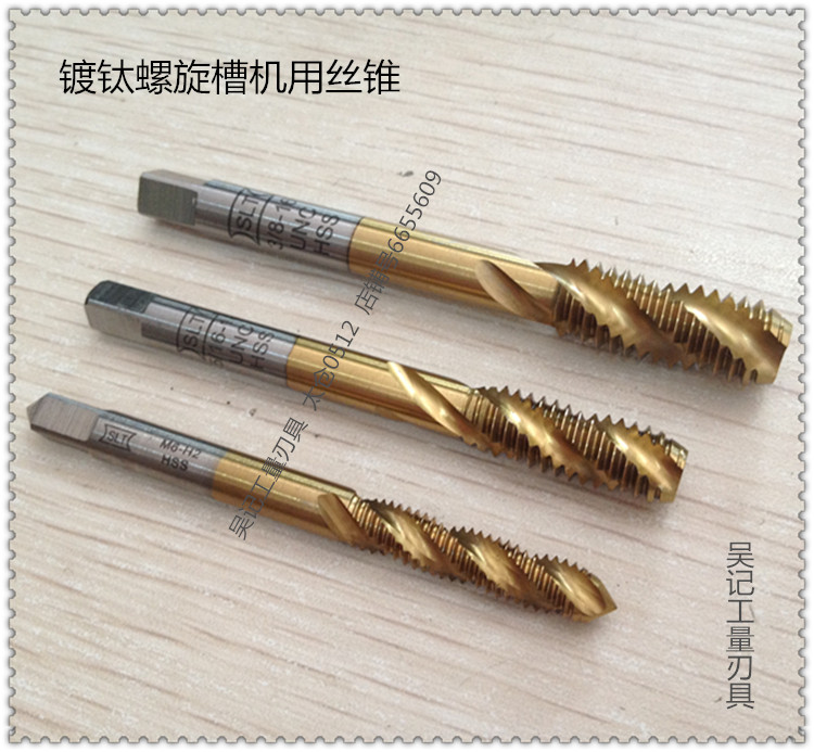 Shanghai Lee harden NOS 7/16-14UNC2B amarelo revestimento espiral fluted Ti - de ROSCA