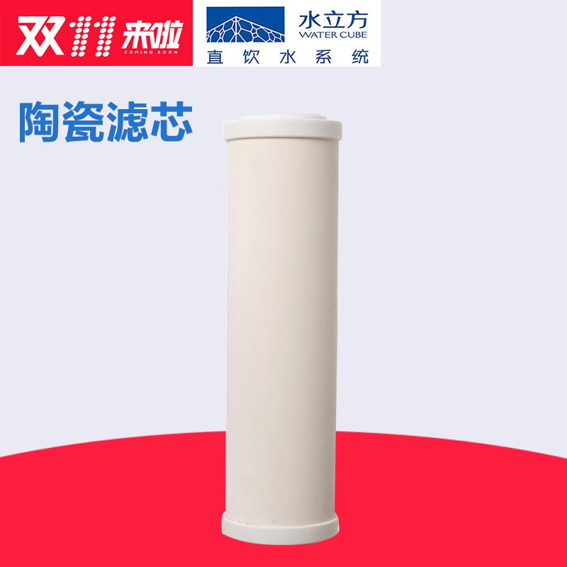 filtr do oczyszczania wody H2O3-C-T02 dwurdzeniowych monocytów. filtr ceramiczny element ceny granulowanego węgla aktywowanego.