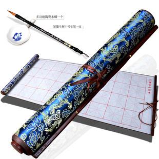 文房用品仿宣纸高档锦缎水写布毛笔入门书法练习用品免墨水写字帖