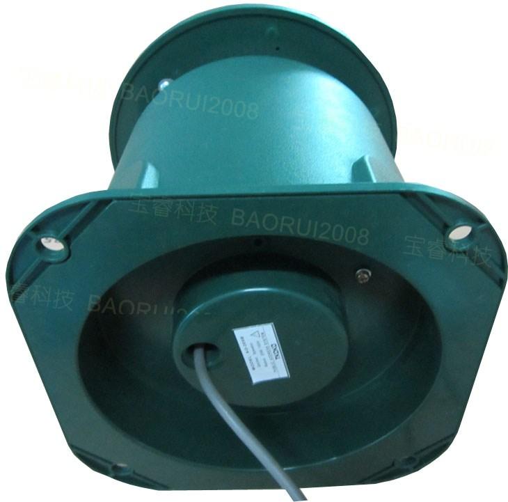 La promoción de suelo tipo Cuerno de jardín de simulación acústica altavoz AG-208B impermeable al aire libre radio 20w TKOKO