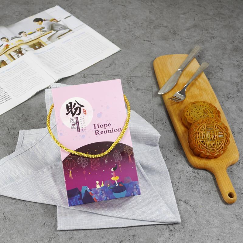 το φεγγάρι κουτί χάρτινο κουτί στο Γουέστ Πόιντ κουτί με γλυκά κουτί 2 καψάκια των εργαζομένων με 12 φορητό κουτί κέικ