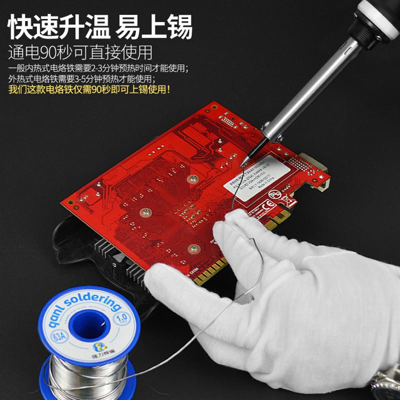 Electric iron drop welding constant temperature electric iron welding soldering iron pen set household power electronic solder
