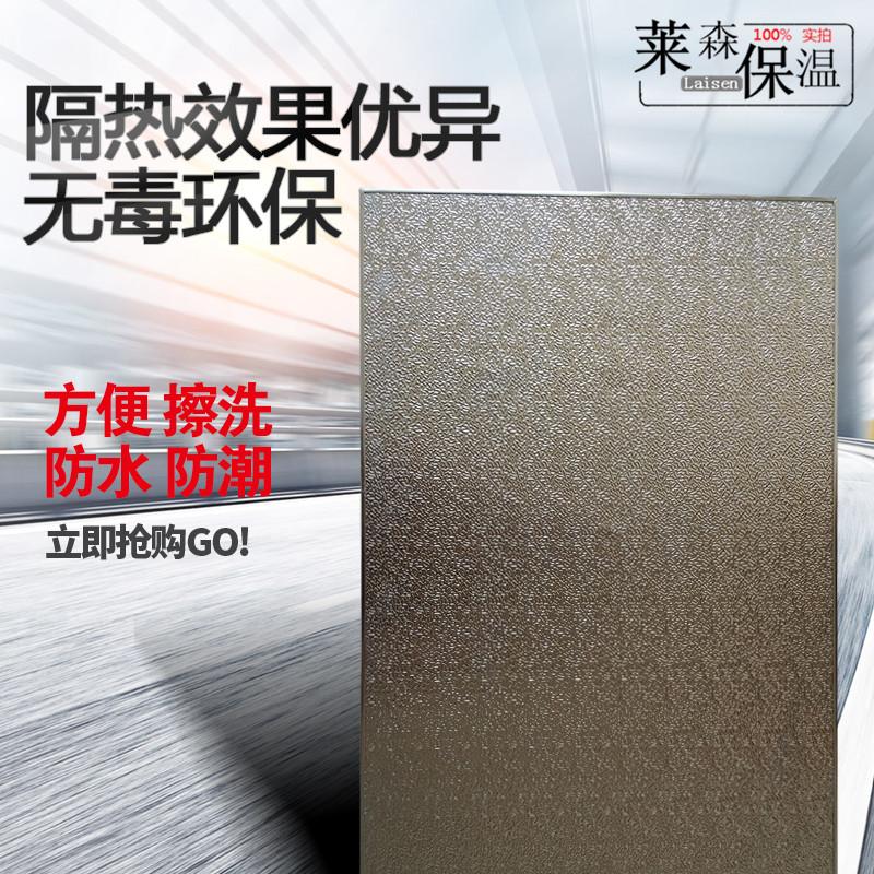 De koelkast hitteschild vuur gasfornuis hitteschild keuken gasfornuis ter voorkoming van verontreiniging door warmte - isolatie kamer op het hitteschild.