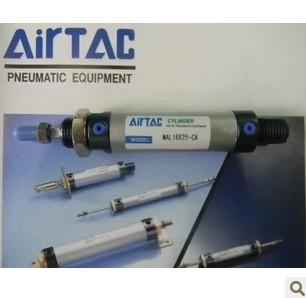 gäst Airtac aluminiumlegering i cylindern. den ursprungliga MAL16 × 25-CA äkta garanti - en med tio