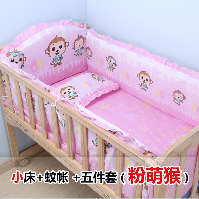 Το νεογέννητο μικρό κουνάει την ανεξάρτητη λειτουργία στο ξύλο το λίκνο της προστασία του περιβάλλοντος χωρίς μπογιά κρεβάτι μωρό μου.