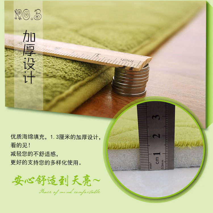 Japanese carpet simple modern household living room bedroom bedside table covered with tatami mat crawling custom quilting