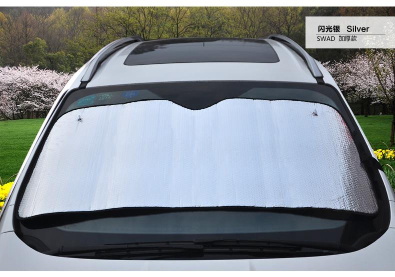 Automobile sunshade cover snowbreak thickened front windscreen glass insulation sunscreen vehicle sun shading curtain board insulation board