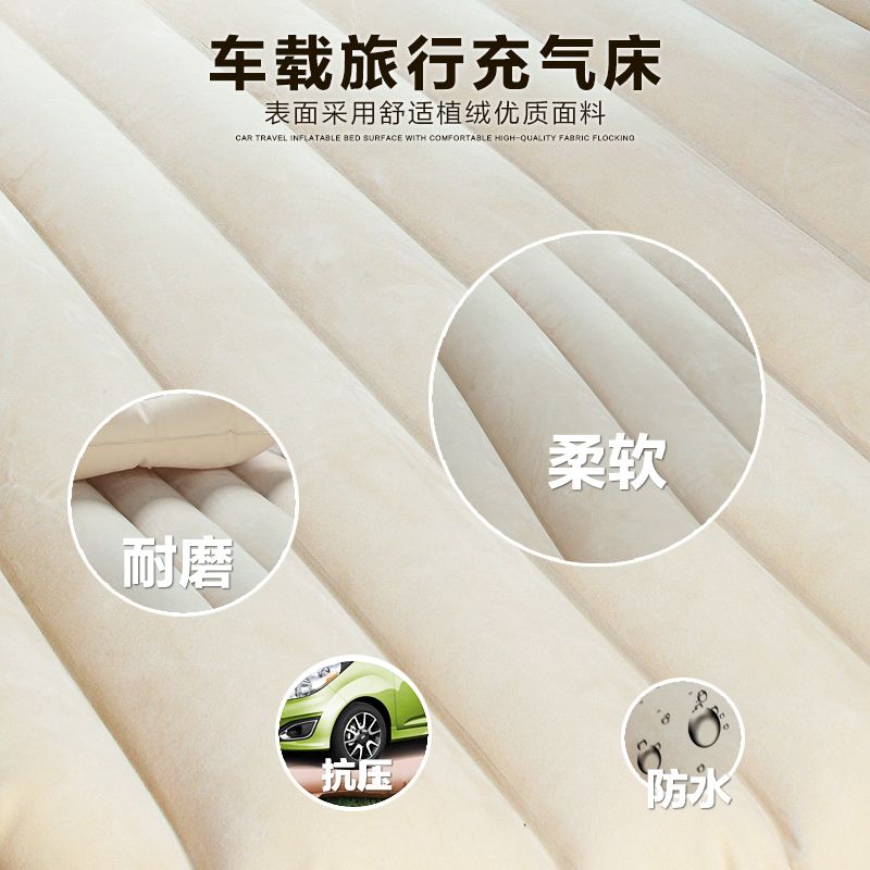 TOYOTA Camry car special Reiz corolla Highlander inflatable mattress car bed travel car bed