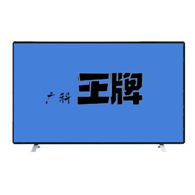 大家说说创维55A5 Pro 55英寸护眼电视怎么样?耐不耐用?