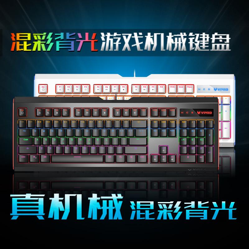 La presentadora del teclado mecánico con eje eje verde negro teclado retro electro mecánico que ronda clave su juego de teclado