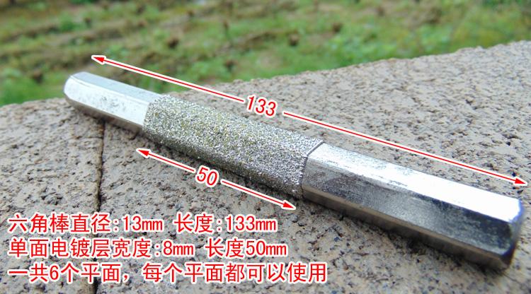 Muela de esmeril cuchillo rueda de mano plástica de la pluma de diamante cuchillo paquete postal