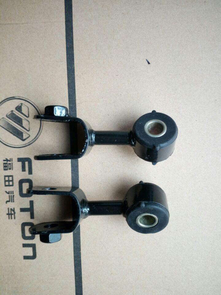 Beijing Futian auto parts auto parts mengpaike balance rod thrust rod
