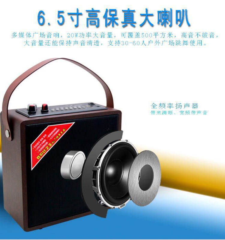 A061 Square dance - sound seiyuu hochleistungs - bluetooth - Outdoor - Sprecher MIT tragbaren player audio - Rucksack