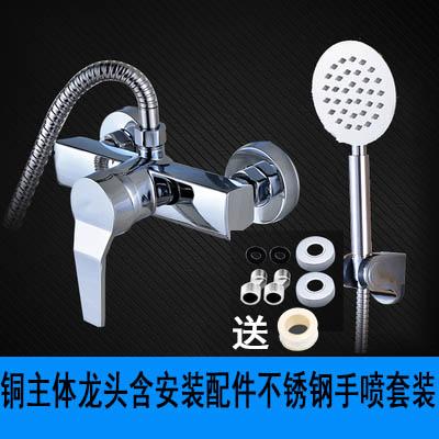 Duschen duschen Kupfer - Hahn - ventil spritzen schlauch ventil zubehör set Bad - dusche