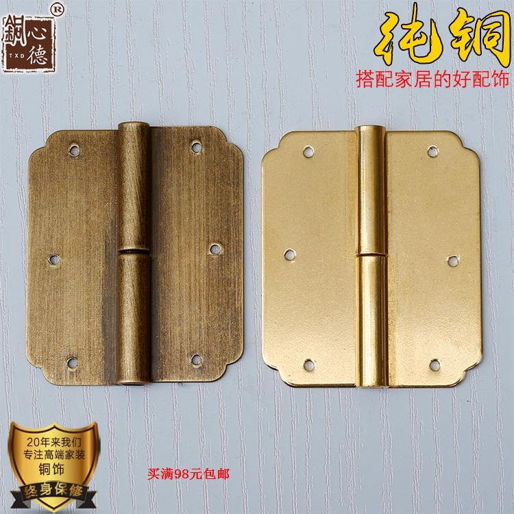 Chinese antique furniture door hinge hinge copper TV installed detachable hinge shake Piming special offer