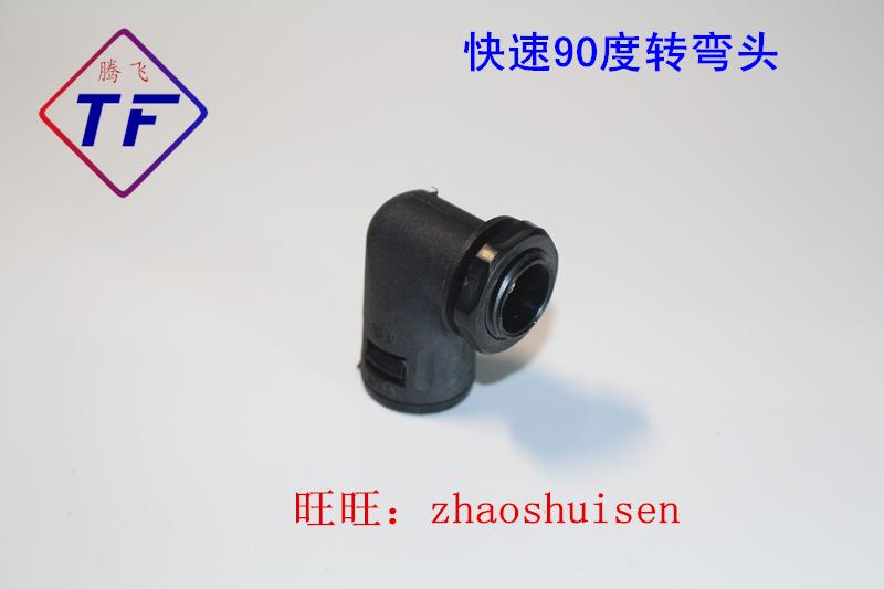 La venta directa de fuelles de hilo de nylon tubo ondulado de tubo de plástico corrugado maquinaria cable Bellows
