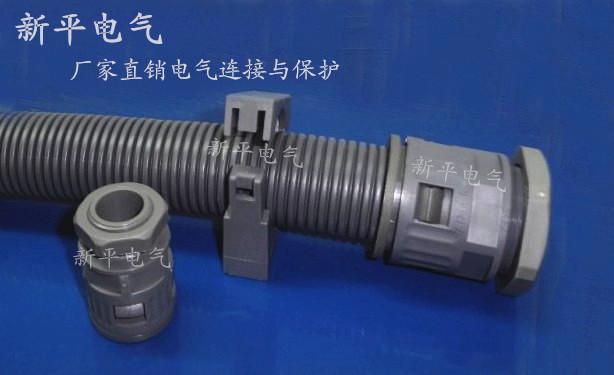 AD28.5 grey bellows nosilec cev. gray cevi. žice in cevi stalni sedež skozi cev nabojnik.