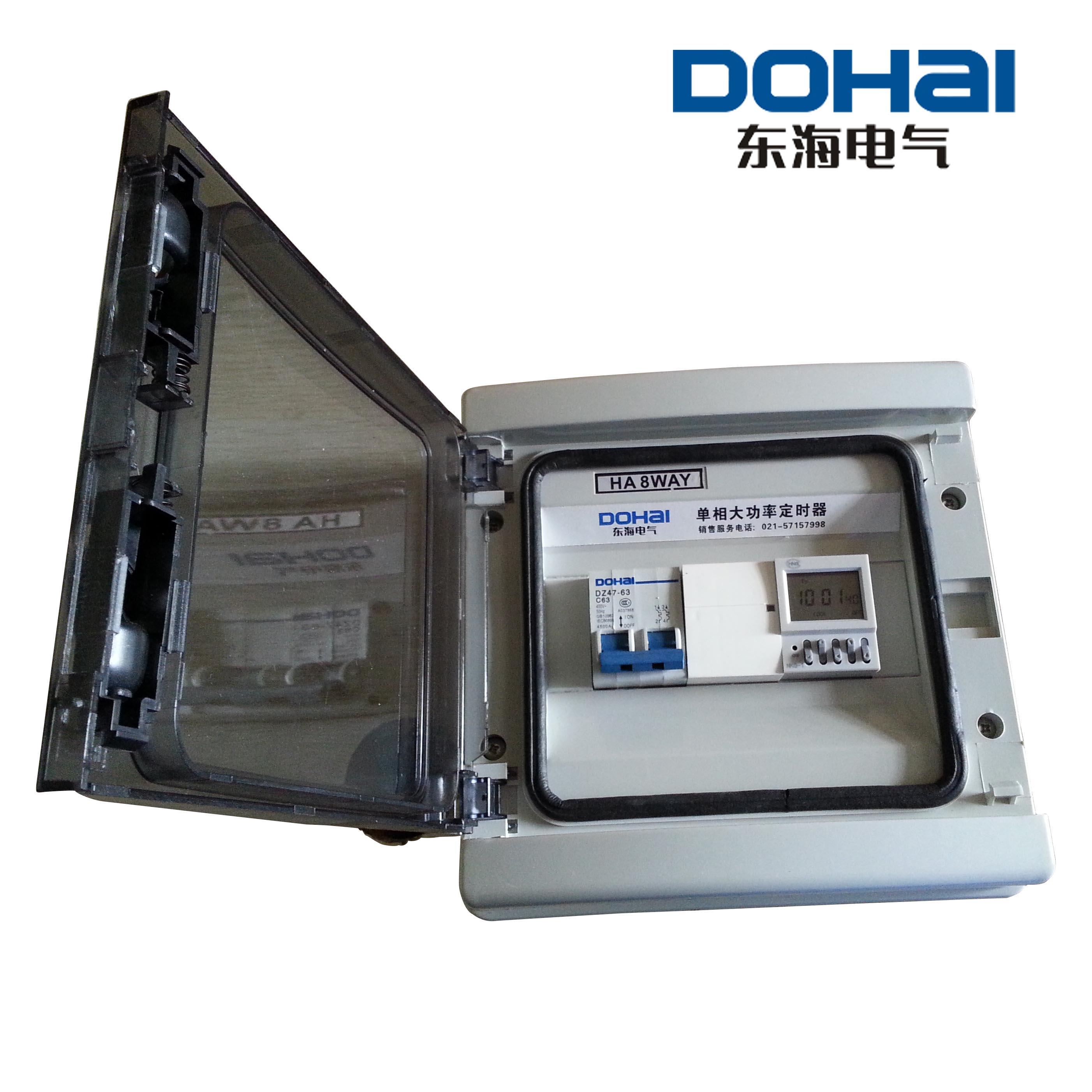 Die post Mikro - computer gesteuerten schalter Street - Werbung Lampe timer 220V16 - Gruppe e - Zeit - 32a