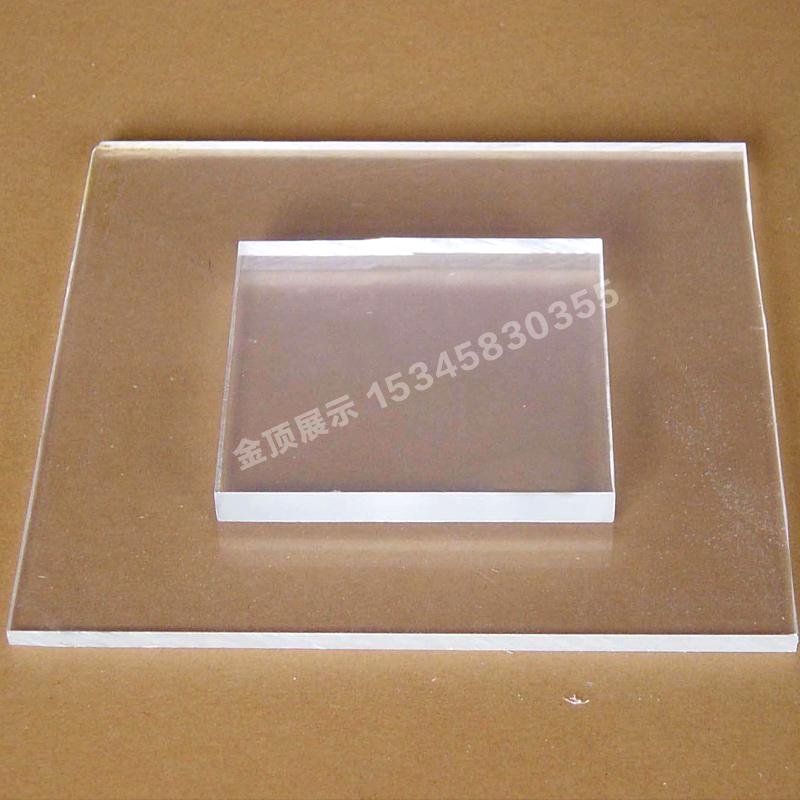 แผ่นอะคริลิกใสหนา 10mm กระจกอินทรีย์สามารถปรับแต่งแผนที่ 100-100MM เจาะกลึง