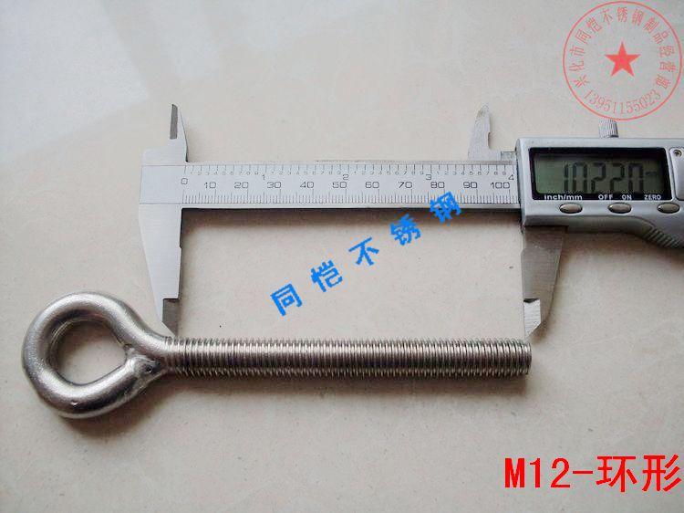 304 stainless steel screw eyes cockring ring hook bolt hook hook M4M5M6M8M10M12