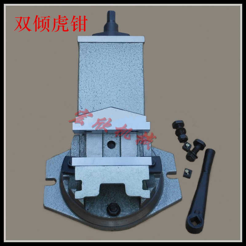 Bidirectional inclination angle vice vice Vice Clamp precision milling machine milling machine with inclined bench