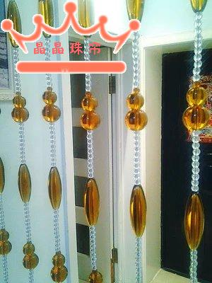 Custom crystal trick, geomantic gourd, bead curtain, crystal partition curtain, kitchen bedroom hanging curtain, toilet curtain curtain