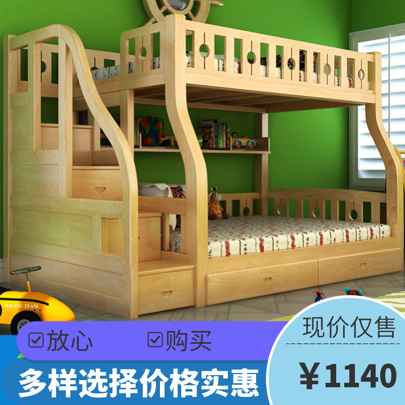 Special offer shipping wood double bed children bed bed height mother bed bunk bed and bed full of pine