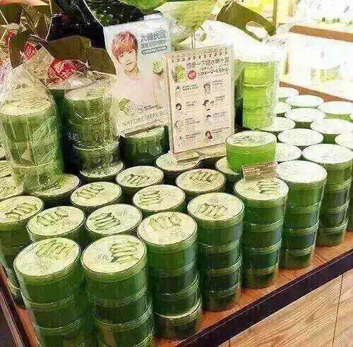 Corea del Sur Parque Natural aloe vera gel hidratante Naturepublic impuestos contra la firmeza de la piel acné v300