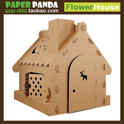 PAPER PANDA超大号幼儿园儿童游戏屋DIY玩具屋子纸板房子纸箱帐篷