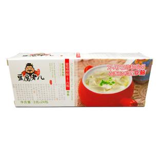 豆腐老儿豆腐王葡萄糖酸内酯葡萄糖内脂做豆腐脑的家用豆花凝固剂