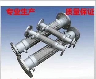 Stainless steel bellows DN15-DN200 with double stainless steel jacket and inner rotary ring corrugated pipe