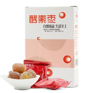 【买5送3】纤淑酵素枣 酵素阿胶蜜枣大枣水果果蔬 酵素黄金枣