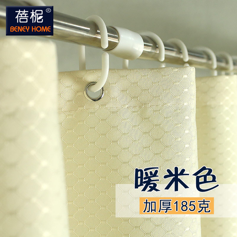 La cortina de la ducha de baño baño triángulo cortina cortina de baño sombreado denso y la cortina de baño de agua de la cortina para cortina
