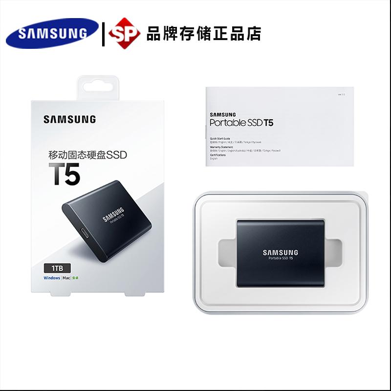 De nouveaux produits de Shunfeng Samsung / Samsung MU-PA2T0BT52TB portable crypté à l'état solide de disque dur mobile 2T