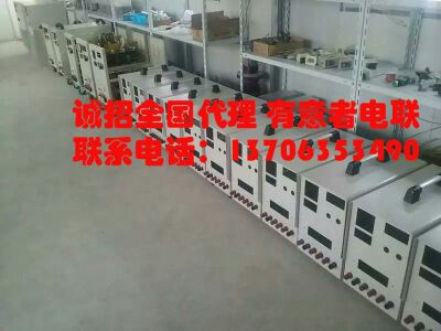 15kw220 380v a cada variable de fase de tres líneas de convertidores de energía de la cuarta generación de un nuevo transformador de ahorro de energía
