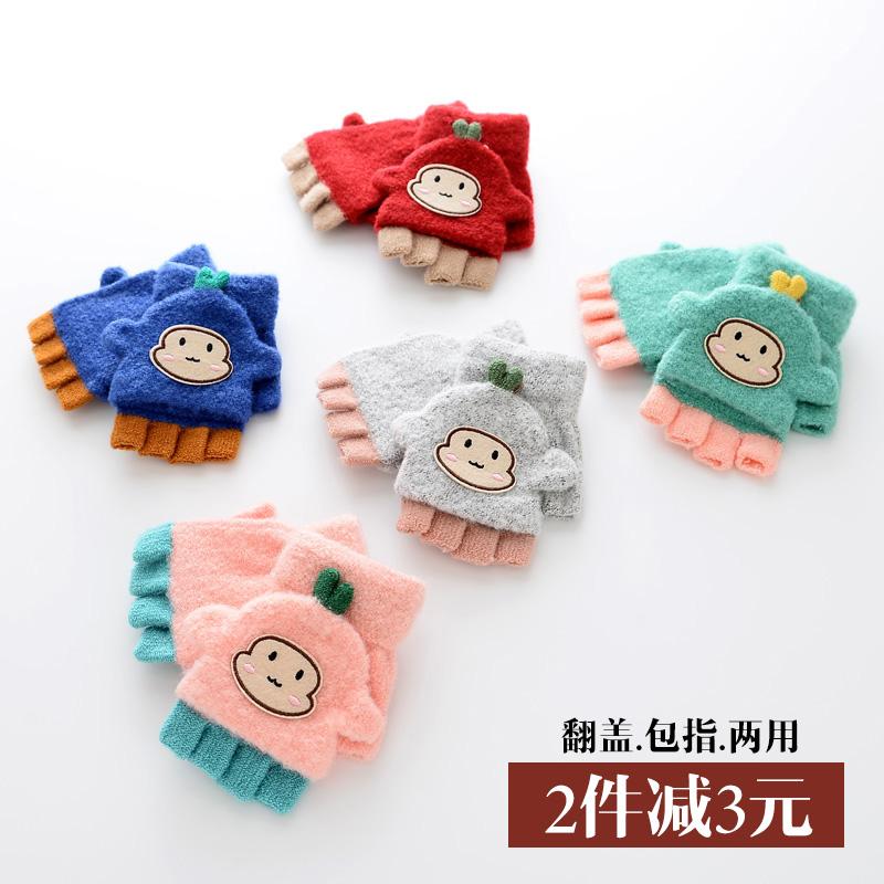 儿童手套冬 薄款半指分指翻盖保暖男女童小孩5指 宝宝手套冬1-3岁