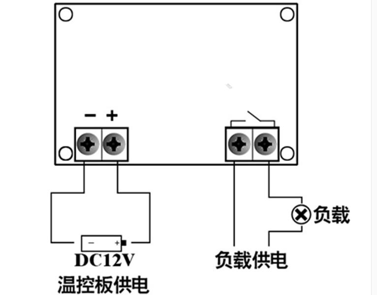 12v intelligent digital temperature controller thermostat