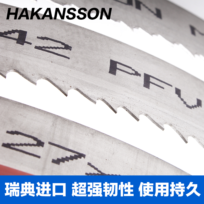 Imported double metal band saw blade 4115 band sawing machine saw blade high-speed hacksaw machine saw blade front 3505