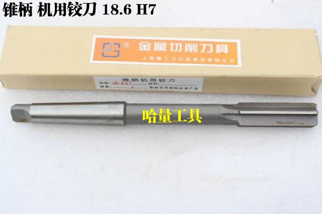 Shanghai non - standard taper shank machine reamer 18.218.318.418.518.618.718.818.9