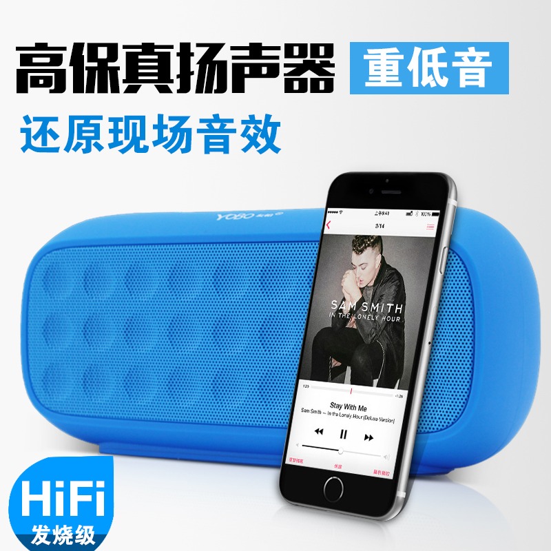L3 double horn Bluetooth sound box large volume small sound low sound artillery nondestructive music player influence