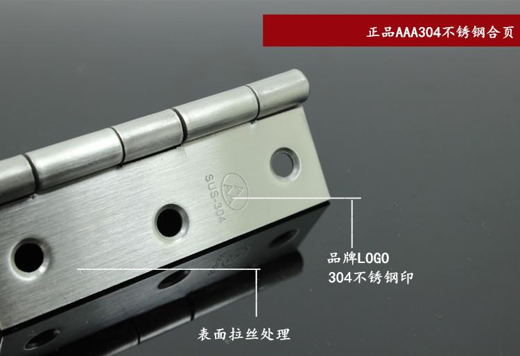 AAA304 нержавеющей стали петли дверь небольшой петли двери петли 1 дюйм 1,5 дюйма 2 дюйма 3 дюйма цена