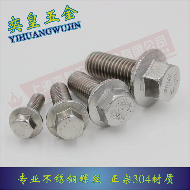 Authentic 304 stainless steel outer six angle flange bolt with pad screw GB5787M6M8M10M12