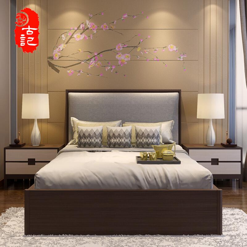 La cama de madera de estilo moderno minimalista, la nueva realidad de 1,8 metros de doble cama de 2 metros de 2.2 metros de muebles dormitorio con cama de matrimonio