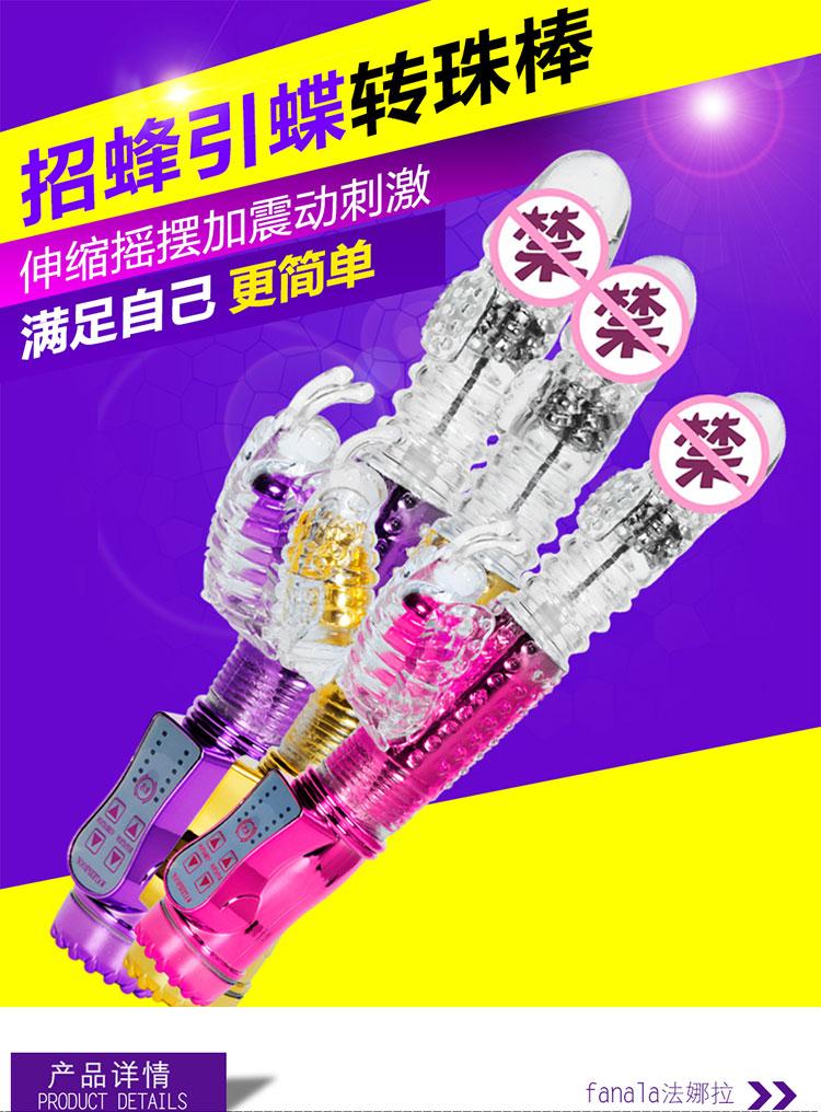 - joo 女用 automatikus basszanak 女用 sokkoló pálcát remeg a csikló izgatásával szakítószilárdságú maszturbáló felnőtt szenvedélyes cikkek