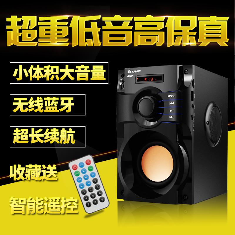 Der 3D surround audio - handys subwoofer - lautsprecher Kleiner hochleistungs - tragbare drahtlose bluetooth - lautsprecher und WLAN